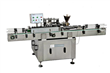 Bottle Large Sticker Glue Labeling Machine