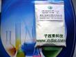 NanoTiO2 photocatalyst(for sewage treatment)