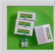 Igtropin lr3 brand igf-1lr3