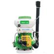 Power Sprayer 3WF-3S