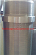 Stainless steel slot screen,wedge wire screen,water well screen,Johnson well screen,wire wrap screen