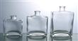 Best Cosmetic Glass Bottle