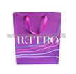 Garment Paper Bag, Underwear Paper Bag