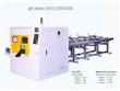Automatic Metal Bar Sawing Machine