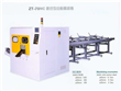 Automatic Metal Bar Cutting Machine