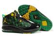 Sell Nike Jordan Melo M5 Basketball Shoes