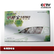 AIR PURIFIER FOR AUTO KIT