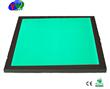 32W RGB 600*600mm LED Solar Panel