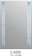 Elegant Wicker Rattan Framed Mirror