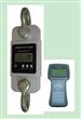 Dynamometer Wireless dyna link