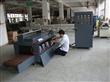 Paper UV Ink Printing Curing Machine