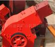 Mining Hammer Crusher