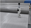 Stainless Micronic Mesh