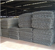 High Quality Garden Fence Gabion Box