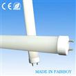 1200mm led tube