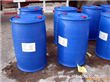 Water treatment chemicals HEDP .ATMP.EDTMPS.DTPMP
