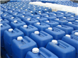 HPAA Water treatment chemicals manufacturer