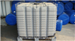 HPMA CAS26099-09-02 water treatment chemicals