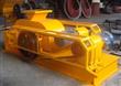 Large Roller Crusher