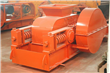 Trailer Mobile Jaw Crusher