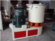 High Speed Plastic Mixer