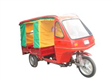 Good Quality Disabled Passenger Tricycle
