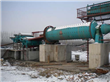 Lime Grinding Ball Mill System