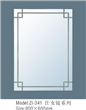 Cream Framed Mirror