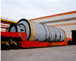 Tube Cement Mill