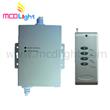 RF 4key iron case controller for LED light