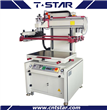 High Precision Flat Screen Printing Machine
