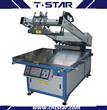 UV Spot  Screen Printing Machine