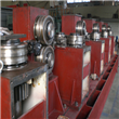Copper Cold Rolling Mill
