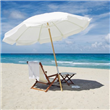 Wooden Beach Deck Chair