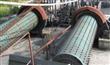 2.5x40m Energy Saving Lime Rotary Kiln