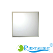 18W 300x300 Ultrathin LED Panel Lighting
