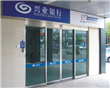 Commercial Automatic Door
