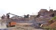 Mining Crusher Plant