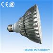 Dimmable 5W led par light