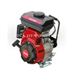 2.5hp Small Gasoline Engine