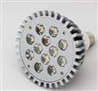 7W LED Spot Lamp