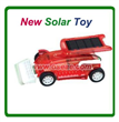 Solar Powered Toy Boats
