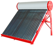 Non Pressure Solar Water Heater Galvanized Steel