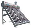 G3 Solar Water Heater
