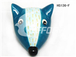 Children's Money Banks Fox