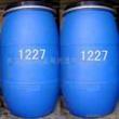 (1227)Dodecyl Dimethyl Benzyl ammonium Chloride