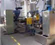 Plastic Scraps Pelletizing Machine