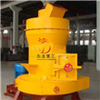 Suspension Grinding Mill
