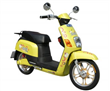Electric Power Kids Motorcycle
