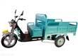 Small Electric Motor Trike